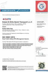 ISO 39001 2012-1