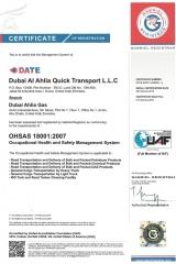 OHSAS 18001 2007-1