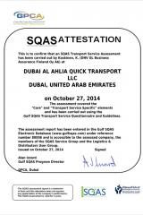 SQAS_Attestation_1422256634