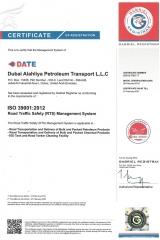 ISO 39001 2012-ptl