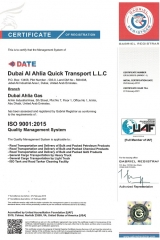 ISO 9001 2015 QMS-1