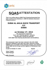 SQAS_Attestation_1422256491