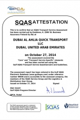 SQAS_Attestation_1422256634