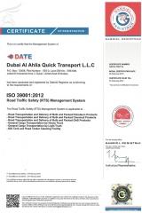 ISO 39001 2012 RTS-q
