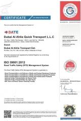 ISO 39001 2012-est
