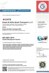 ISO 9001 2015 QMS-est