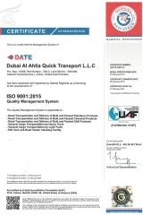 ISO 9001 2015QMS-q