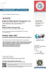 OHSAS 18001 2007-est