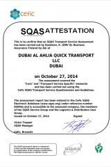 SQAS_Attestation_1422256324