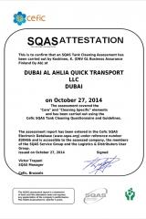 SQAS_Attestation_1422256491