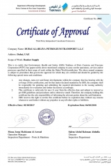 Trakhees EHS Certificate of Approval-2